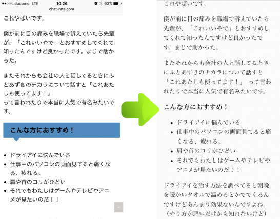 iphone_reader