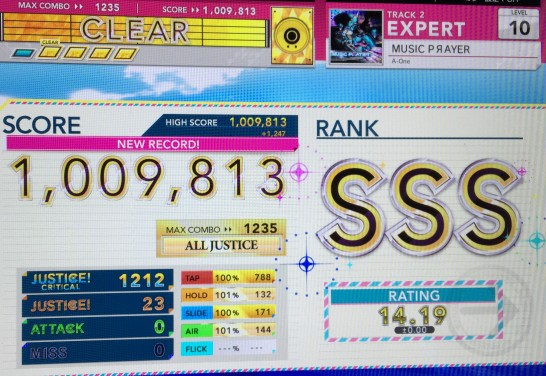 music-prayer_赤AJ